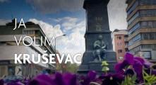 "Još tri, vredne nagrade, za pobednike konkursa ""Ja volim Kruševac"""