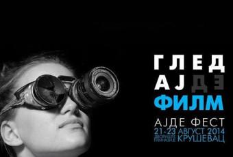 ajde-fest-2014