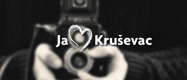 ja-volim-krusevac-foto-konkurs