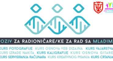 radoholicari